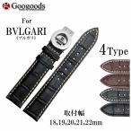 For BVLGARI 腕時計 レザーベルト サークル型バックルがオシャレ