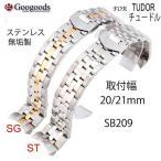 ステンレス無垢ベルト メタルバンド 腕時計ベルト