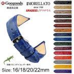 MORELLATO モレラート  AMADEUS アマデウス U0518052 16mm 18mm 20mm 22mm 16カラー
