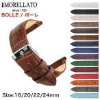 MORELLATO モレラート  BOLLE ボーレ 16mm 18mm 20mm 22mm 24mm 15カラー X2269480