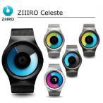ZIIIRO Celeste 正規代理店 全色あります! ジーロ セレステ 送料無料 ポイントアップ実施中! 腕時計