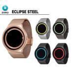 ショッピング日食 ZIIIRO Eclipse Metallic Steel 正規代理店 ジーロ エクリプス スチール 卒業祝い/入学祝い 腕時計 メンズ レディース