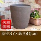 ショッピング鉢 シンプル 丸深型 おしゃれ 植木鉢 こげ茶 12号 37cm 10号用の鉢カバー おしゃれ テラコッタ 鉢 鉢カバー