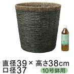 鉢カバー  ブルーグレー竹縄 10号鉢用 送料無料