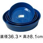 鉢受皿E型 12号〔36.3cm〕 ブルー
