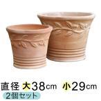 ショッピング鉢 植木鉢 おしゃれ オリーブポット 素焼き鉢 テラコッタ 大小2個セット