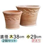 植木鉢 おしゃれ 大型 テラコッタ 素焼き鉢