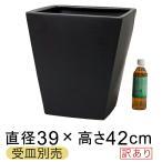 ショッピングワケ有 訳あり 植木鉢 大型 ツルツル10M角型 陶器鉢 黒 L 39cm 〔受皿別売/つや無・マットブラック〕