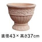ショッピング鉢 植木鉢 大型 おしゃれ ローズ柄カップ型 素焼き鉢 テラコッタ  43cm