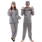 Yahoo!いいひ囚人服 囚人 コスプレ 衣装 コスチューム 長袖 メンズ 男性