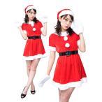 Yahoo!いいひサンタ コスプレ サンタコス サンタクロース 衣装 コスチューム レディース