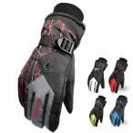 スノボ グローブ スノーボード 防水 防寒 手袋 スキー メンズ