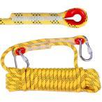 ショッピング登山 クライミングロープ ザイル 登山用ロープ カラビナ付 12mm 10M