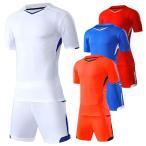ショッピングサッカー サッカー ユニフォーム フットサル ウェア サッカー ジャージ サッカー シャツ メンズ