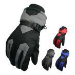 ショッピングスノボ バイク グローブ スノボ グローブ メンズ スノーボード 手袋 スノーボード グローブ 防水 防寒