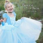 シンデレラ ドレス コスプレ 子供 プリンセス コスチューム キッズ お姫様 コス 子ども ハロウィン 仮装 発表会 衣装 女の子