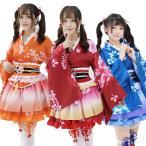 和服 着物 コスチューム レディース 花魁 コスプレ ハロウィン おいらん 浴衣 和装 アイドル 衣装 和風 コス 仮装