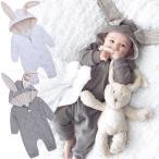 赤ちゃん 着ぐるみ うさぎ ロンパース あったか ベビー 服 ハロウィン 衣装 ウサギ カバーオール 仮装 コスプレ
