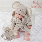 赤ちゃん バスローブ ネズミ ベビー 着ぐるみ ポンチョ ベビー 服 ハロウィン 衣装 ねずみ 干支 仮装 コスプレ