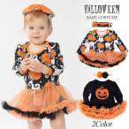 ハロウィン 衣装 ベビー ロンパース 女の子 赤ちゃん コスプレ かぼちゃ ワンピース ベビー服 仮装 コスチューム 子供 パンプキン