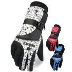 ショッピングスノー スノーボード グローブ スノボ 手袋 メンズ スキー グローブ 厚手 防寒 防水