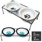 犬 食器 スタンド 陶器 犬用 食器台 いぬ 皿 猫 餌入