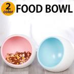 猫 食器 陶器 猫用 食事 フード ボウル ねこ 皿 ペッ