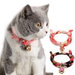 猫 首輪 猫用 首輪 鈴 ねこ 子猫 首輪 ペット 犬用 首