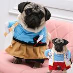犬 服 小型犬 コスプレ 犬用 洋服 おもしろい 子犬 変身 着ぐるみ ペット服 いぬ 猫用 直立 コスチューム ネコ ねこ 猫 かわいい ウェア