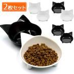 猫 食器 フードボウル セット 傾斜 猫用 ねこ エサ入れ 浅 子猫 ご飯 皿 メラミン プラスチック 餌皿 ペット用食器