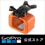 GoPro バイトマウント + Floaty (フローティー) HERO Session カメラ用 ASLSM-001 ゴープロ