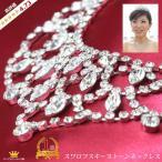 ネックレス necklace ...