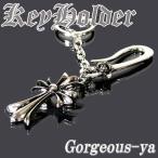 キーチェーン キーホルダー メンズ クロス 十字架 クラウン 王冠 キー 鍵 かっこいい
