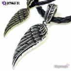 メンズチョーカー ウィング つばさ 翼 チョーカーネックレス ブラック 黒 ゴールド シルバー
