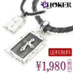 メンズチョーカー チョーカーネックレス クロス プレート 十字架 ブラック ホワイト 黒 白 シルバー