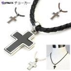 チョーカー choker ネックレス necklace クロス 十字架 ロザリオ メンズ レディース 黒 ブラック 茶 ブラウン 白 ホワイト プレゼント