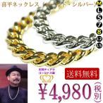 ネックレス 喜平  キヘイ ゴールド 24金メッキ シルバー ロジウムめっき  ロング 60cm プレゼント