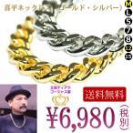 ネックレス necklace メンズ 喜平 金 ゴールド キヘイ