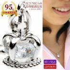 雅虎商城 - ネックレス necklace レディース チェーン キュービックジルコニア 1カラット