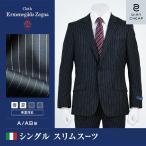 Ermenrgildo Zegna エメネジルド ゼニア 2ボタンスーツ 春夏 ネイビー スリムスーツ ビジネススーツ メンズスーツ  サイズ A4 A5