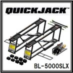 QUICKJACK《クイックジャッキ》BL-5000SLX (AC100V) 【Ranger(レンジャー)低床油圧ジャッキ 自動車 リフト 移動式 ガレージ】