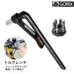 【送料無料】【定形外郵便】GORIX ゴリックス トルクレンチ 小型 ビットセット付き 8847 トルク測定器