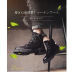 靴 メンズ シューズ ランニング おしゃれ カジュアルシューズ ブランド 靴 新作