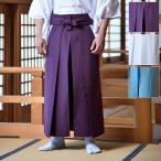 神職用 袴(紫・白・アサギ)(S-L)/送料無料