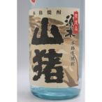 超豪傑芋焼酎 山猪(やまじし)1800ml