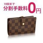 ルイヴィトン 二つ折り 財布 ダミエ ポルトフォイユ・ヴィエノワ LOUIS VUITTON N61674 メンズ レディース