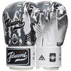 プロフェッショナル ボクシンググローブ 練習用 トレーニンググローブ バッグ打ちに最適 格闘技 空手 総合格闘技