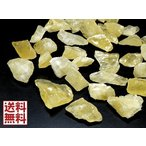 オレンジ カルサイト 原石...