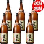ショッピング日本酒 日本酒 普通酒 御殿桜 余徳酒 1,800ml(送料無料/6本入り)