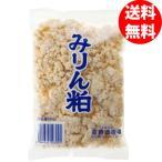 みりん粕 300g(送料無料/20個入り)